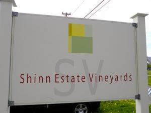 Shinn Sign